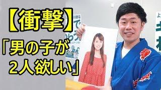 【衝撃】 吉本新喜劇・吉田裕&前田真希が結婚へ 子どもは「男の子が2人欲しい」 前田真紀 検索動画 25