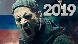 Лучшие Русские Фильмы 2019 года - ТОП 10