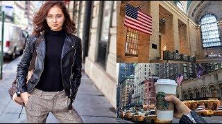 НЬЮ-ЙОРК | сумасшествие, неделя моды, встречи и блоггеры.