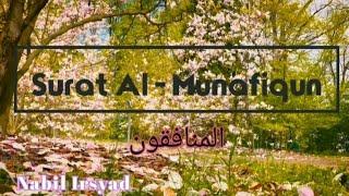 Murottal Merdu Surah Al Munafiqun