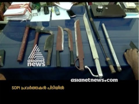 Weapons seized from SDPI activist's home