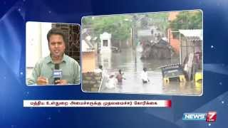 Jayalalithaa seeks central assistance after flood situation in TN : Reporter update | News7 Tamil