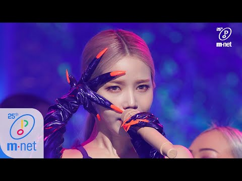 [Solar(MAMAMOO) - Spit it out] Comeback Stage | M COUNTDOWN 200423 EP.662