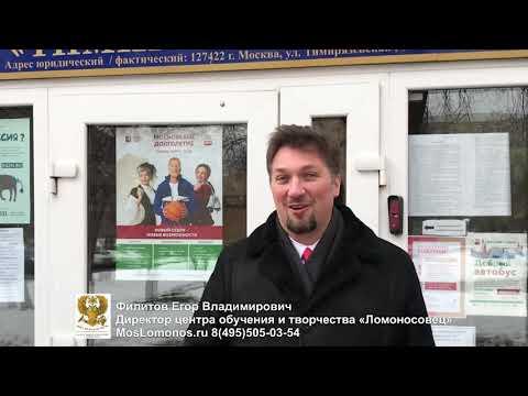 Центр «Ломоносовец». Кружки для пенсионеров БЕСПЛАТНО.