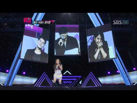 kpopstar-ep2.-lee-chaeyoung---bust-your-windows