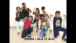 SIMMBA: Aala Re Aala Dance Choreography    Ranveer Singh    Sara Ali Khan