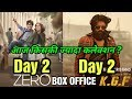 Zero 2nd Day Vs Kgf 2nd Day Box Office Collection | Who Wins? Shah Rukh Khan, Yash Mp3