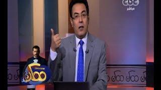 خيري رمضان يوجه رسالة هامة للشعب المصري.. تعرف عليها