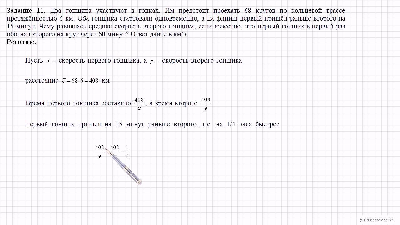 Решение 19 задачи по математике егэ 2016 решение задач теории графов