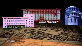 5 минути София - Ларгото на София / 5 minutes Sofia - Largo of Sofia