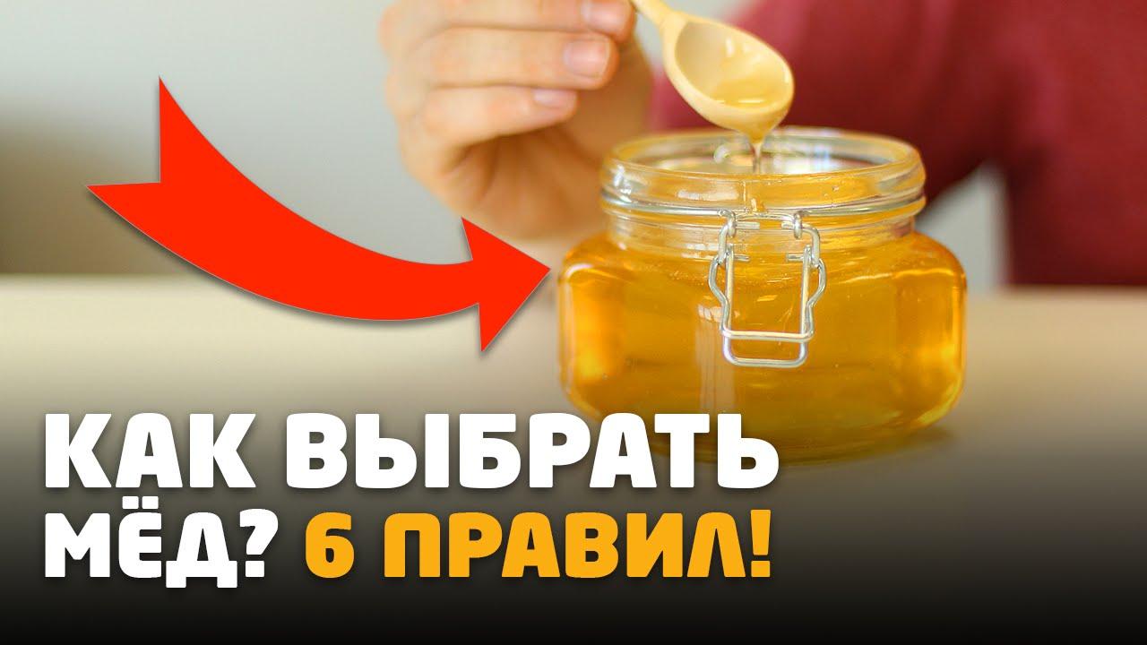Гречишный мед - купил 2 литра - YouTube