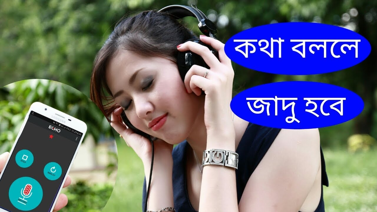 Echo Effect With Sound Recorder App For Android Mobile । Add Echo Effect In  Your Voice । Bangal ।