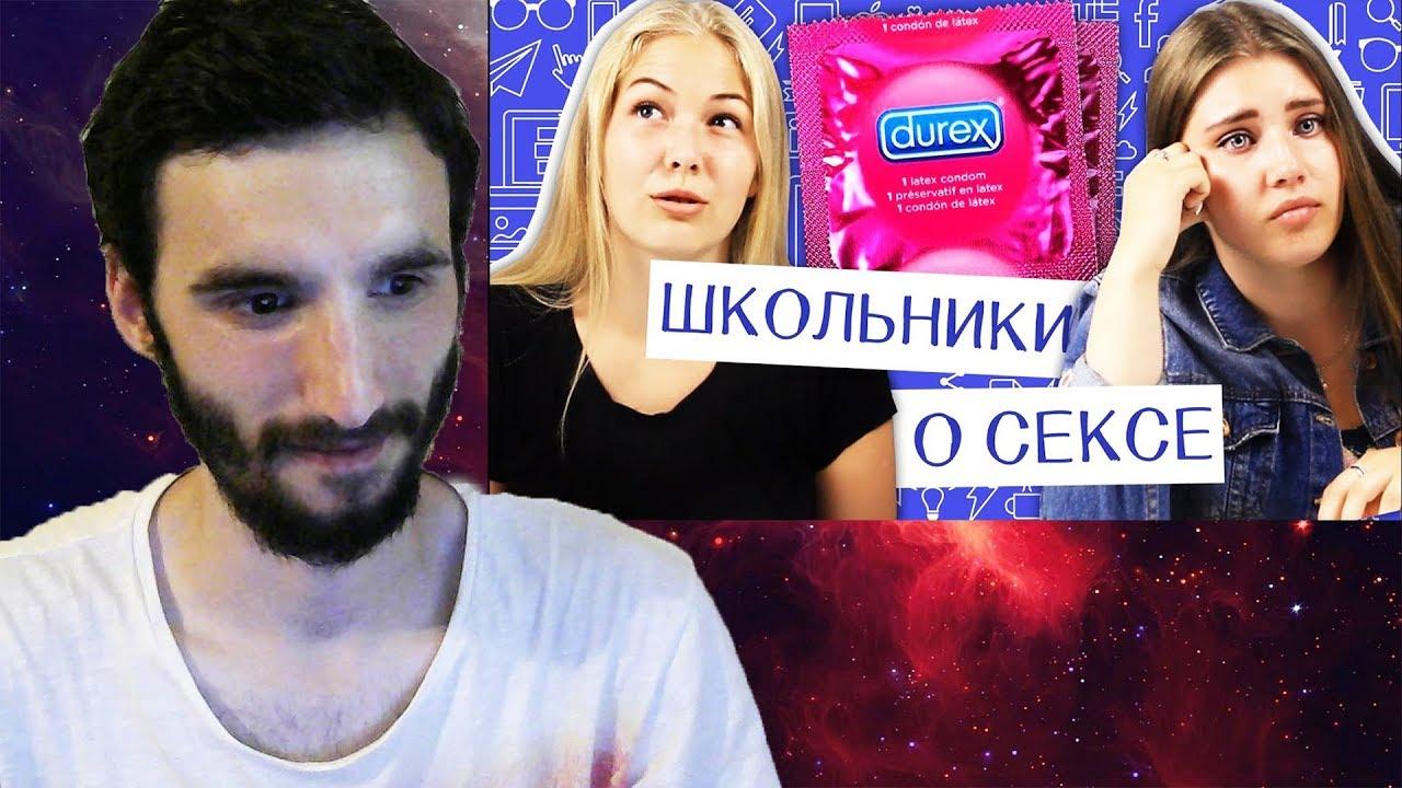 Секс русский инсет с школьники фото 747-685
