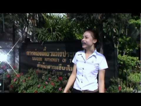 แนะนำ ททท. เชียงใหม่ TAT Chiang Mai