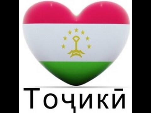Как быстро выучить таджикский язык