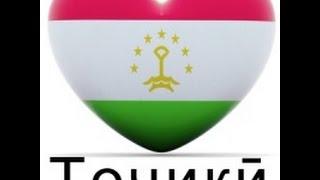Таджикский язык. Урок 1. Алфавит (with eng sub)