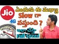 HOW TO INCREASE YOUR JIO 4G INTERNET SPEED IN TELUGU | Jio New Apn Setting January 2019 |