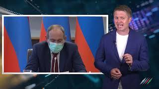 Как Ильхам Алиев заставил Пашиняна замолчать
