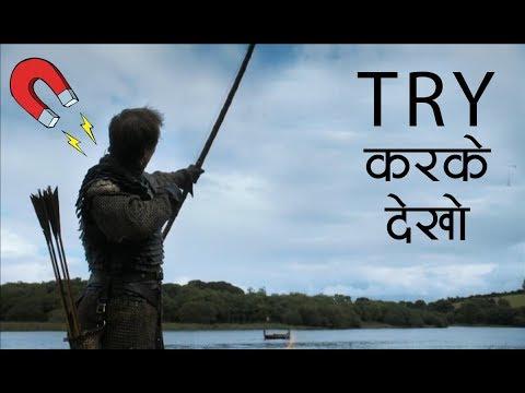 Try Karke Dekho | Kickstart Motivation #24 Never Give Up