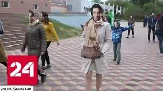 Смотреть видео 220 лет Пушкину: как отмечают в Казахстане - Россия 24 онлайн