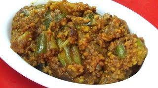 নিরামিষ ভোজীদের জন্য অতি সুস্বাদু পটলের একটি রেসিপি/Moong Dal Diye Potoler Ghonto/Pure Veg Recipe: