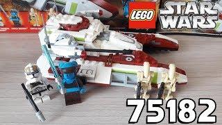 Обзор LEGO Star Wars 75182 - Republic Fighter Tank (Боевой танк Республики)