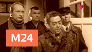 """""""Кинофакты"""": новые тайны фильма """"Собачье сердце"""" - Москва 24"""