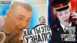 ФСБШНИК ВЗЛАМЫВАЕТ ЛЮДЕЙ В ВИДЕОЧАТЕ | ПРАНК В ЧАТРУЛЕТКЕ