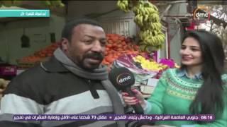 بالفيديو.. أسعار الفاكهة والخضراوات في السوق المصرية