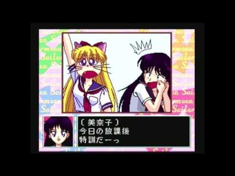VNEX Bishoujo Senshi Sailor Moon PC Engine Part 1