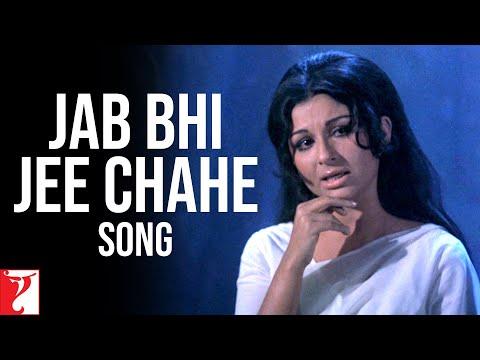 Jab Bhi Jee Chahe Song   Daag   Rajesh Khanna   Sharmila Tagore   Rakhee