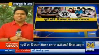 UP Board result 2018: UPMSP Class 10, Class 12 results today at 12.30
