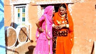Rajasthani Comedy  | सर्दी  गयी || गरम  पानी की माथाफोड़ी || लकी सिंह