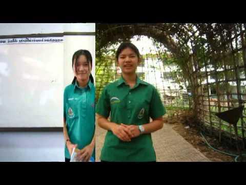 สื่อการสอนภาษาไทย เรื่อง ระดับภาษา 41_04