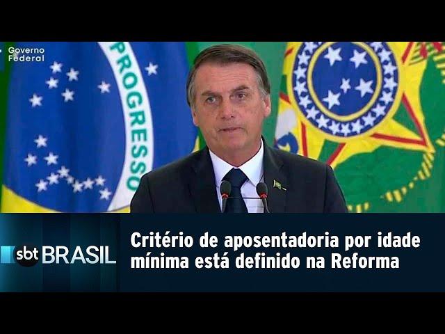 Critério de aposentadoria por idade mínima está definido na Reforma | SBT Brasil (15/02/19)