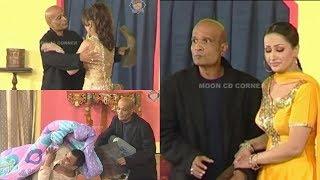 Mori Hogai   Tahir Anjum   Nargis   Babu Baral   Naseem Vicky - Comedy Stage Drama Clip
