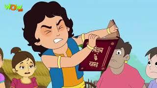 Jadui Kitaab | Kisna Cartoon | New Hindi Cartoonz