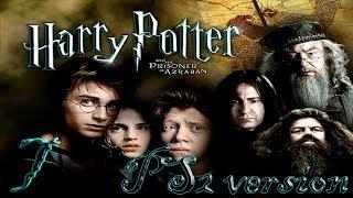 Гарри Поттер и Узник Азкабана прохождение PS2-версия #7 Спасаем Невилла от Вампира