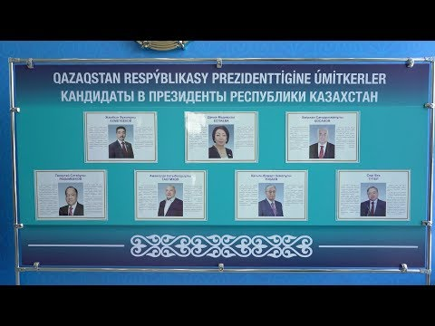 Kazakh Elections 2019: Politics after Nazarbayev