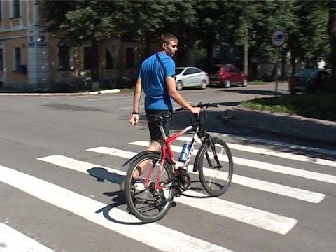 Как должен велосипедист пересекать пешеходный переход