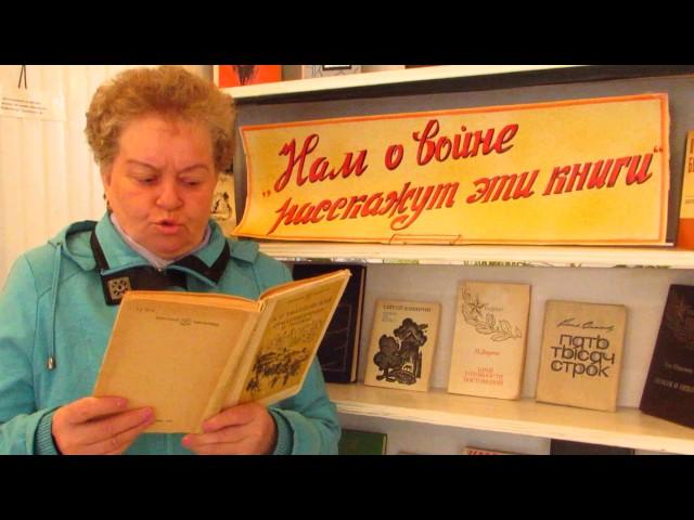 Изображение предпросмотра прочтения – ЛюдмилаКузьмина читает произведение «Рассказ танкиста» А.Т.Твардовского
