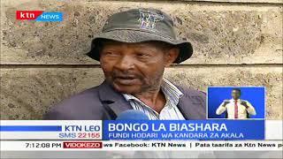 Chimbuko la viatu aina ya 'Akala'   Bongo la Biashara