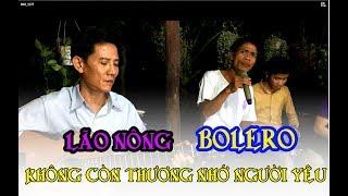 Không Còn Thương Nhớ Người Yêu / Guitar bolero Lâm Thông / anh Bình cần thơ / nhạc vàng hay nhất