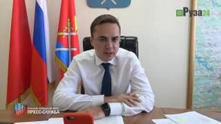 Прямая трансляция главы Рузского городского округа