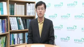 식약청(KFDA)-27. 멜라민수지 식기류, 전자레인지…