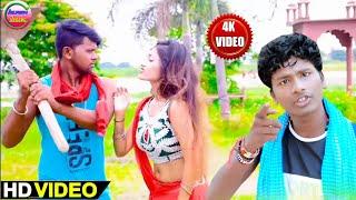 #मैथिली_वीडियो_गाना | कोदाइर से काइट देबौ गे | maithili video song 2021 | bansidhar ke video gana