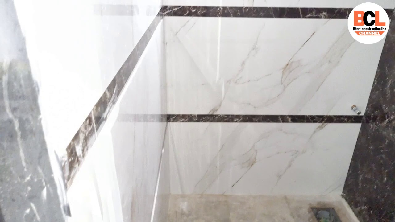 Bathroom Tiles Design With Price Wall Tiles Design Wall And Flooring Design Toilet Tiles Design Youtube