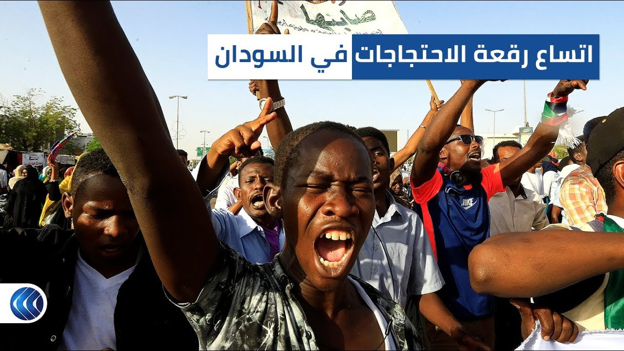 قناة الغد:اتساع رقعة الاحتجاجات في السودان للضغط على المجلس العسكري لتسليم السلطة