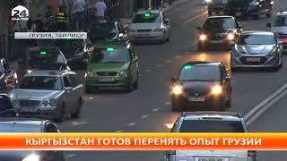 Новости: среда, 18.07.2018 (11:00)