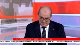 Дежурные группы: детсады Новосибирска перешли наособый режим